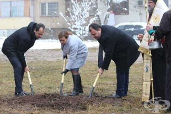 Започва изграждането на Център за деца и младежи във Враца - изображение