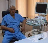 д-р Стоян Стоянов - изображение