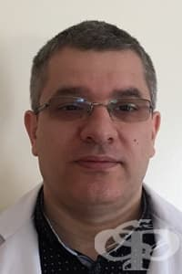 д-р Тезгюн Исмаил Ариф - изображение