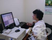 д-р Венета Милкова Николова - изображение