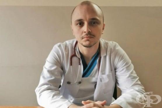 Д-р Александър Гарев - изображение