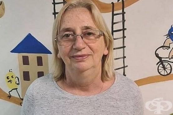 Д-р Димитрина Недялкова Христова-Найденова - изображение