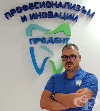 Д-р Динко Живков Петров - изображение