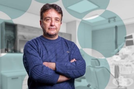 Д-р Петър Петров - изображение