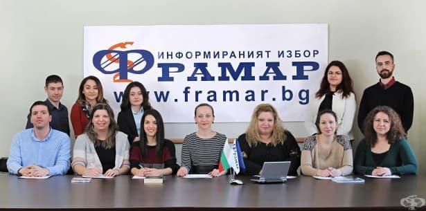 Медицински отдел Фрамар - изображение