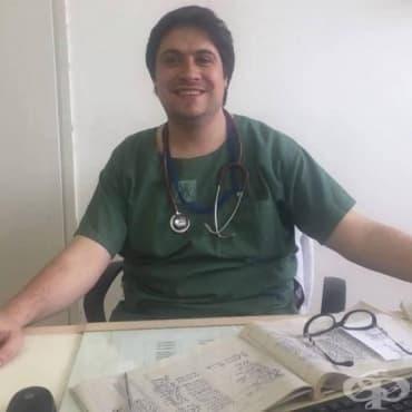 Д-р Иво Станиславов Ватев - изображение