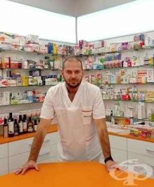 Тодор Данов, магистър-фармацевт