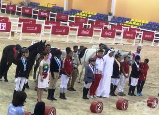 Българите на Световните игри на Спешъл Олимпикс 2019 в Абу Даби - изображение