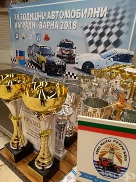 Купата за Автомобилист №1 на Варна поделена между съотборници - изображение