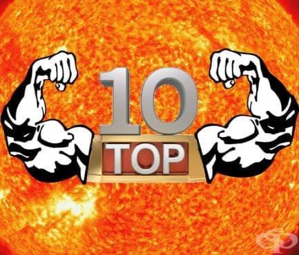 Топ 10 на най-атлетичните спортисти в света - изображение
