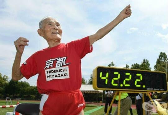 На 105 години, той продължава да поставя световни рекорди в леката атлетика - изображение