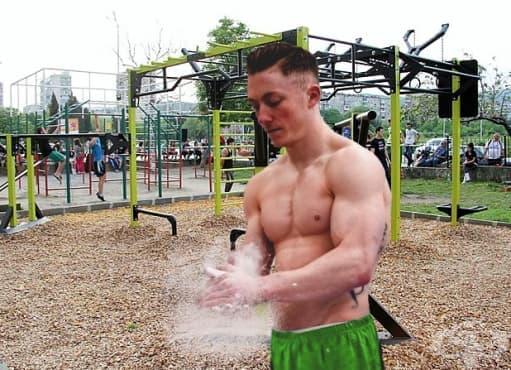 Ефективна 9-минутна тренировка със собствена тежест за цялото тяло - изображение