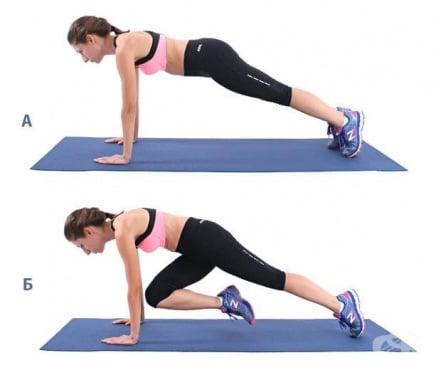 Супер домашна тренировка за средна и долна част на тялото - изображение
