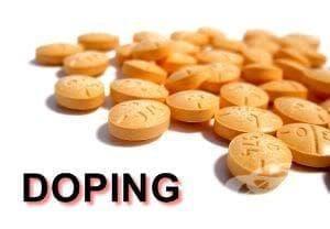 Стимулантите като допинг в спорта - изображение
