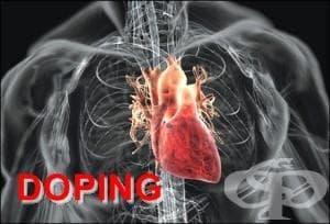 Негативни ефекти на допинга върху сърдечно-съдовата система - изображение