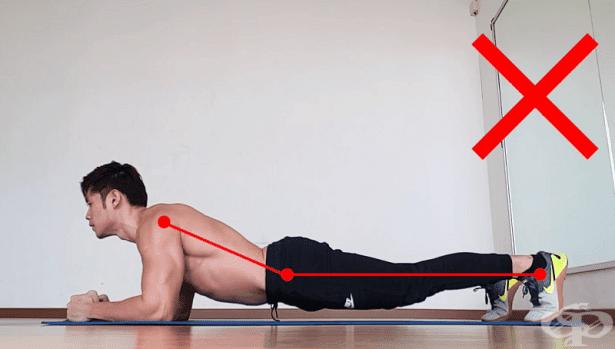 3 грешки в техниката на планк, които могат да са причина за болка в кръста - изображение