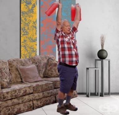 Домашна кондиционна тренировка за хора над 60 години - изображение