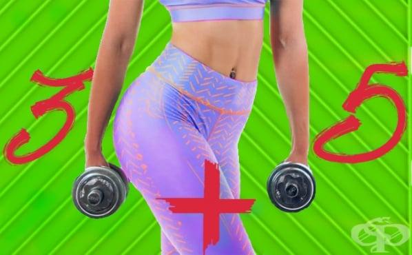 Върховното Фрамар Спорт предизвикателство за жени над 35 години - изображение