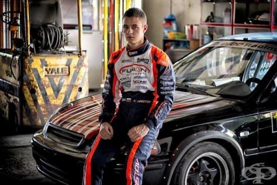 Кристиян Христов – пътят на най-младият автомобилен състезател - изображение