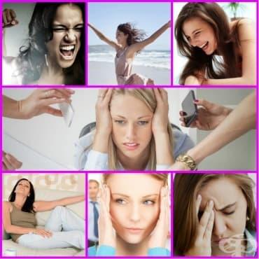7 упражнения за контролиране на седемте най-често срещани настроения при жените - изображение