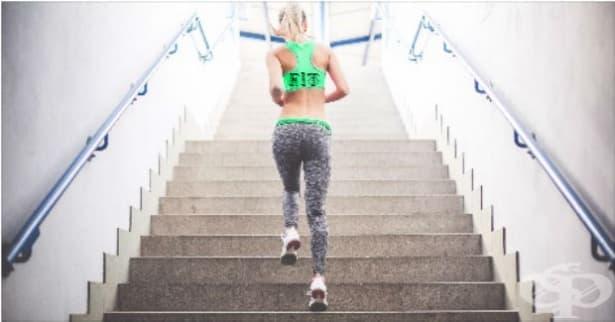 8 съвета за начинаещи бегачи - изображение