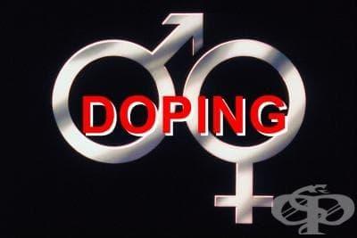 Негативни ефекти на допинга върху половата система - изображение