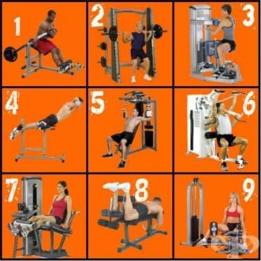 9 фитнес машини, които не бива да използвате - изображение