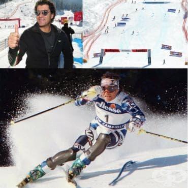 Алберто Томба – ски алпийски дисциплини - изображение