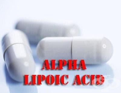 Алфа-липоева киселина като спортна добавка - изображение
