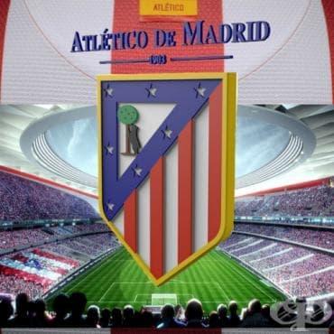 Атлетико Мадрид - изображение