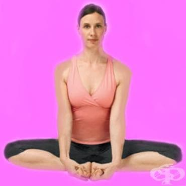 Йога пози - Бада Конасана - изображение