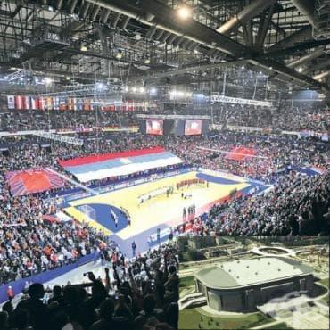 Белград Арена - изображение