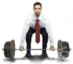 Безопасната и ефективна тежест във фитнеса - изображение