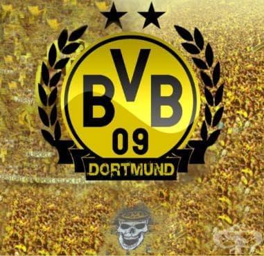 Борусия Дортмунд - изображение