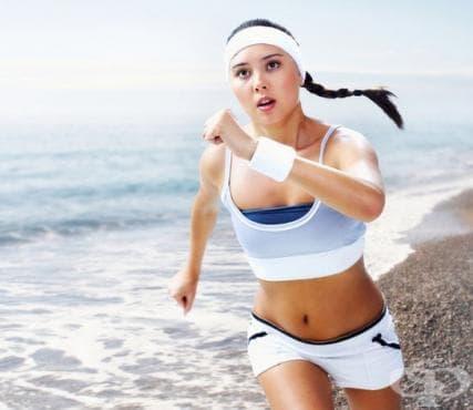 Бягане за здраве и добра форма - изображение