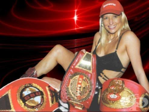 Дейзи Ланг – бокс - изображение