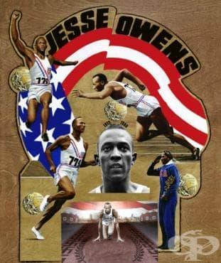 Джеси Оуенс – спринт и скок на дължина - изображение