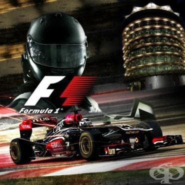 Формула 1 - изображение