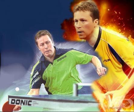Ян Ове Валднер – тенис на маса - изображение