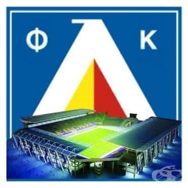 ПФК Левски София - изображение