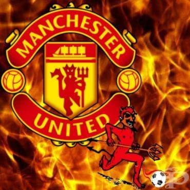 Манчестър Юнайтед - изображение