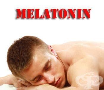 Мелатонин като спортна добавка - изображение