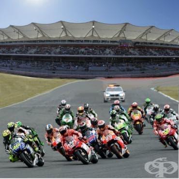 MotoGP - изображение