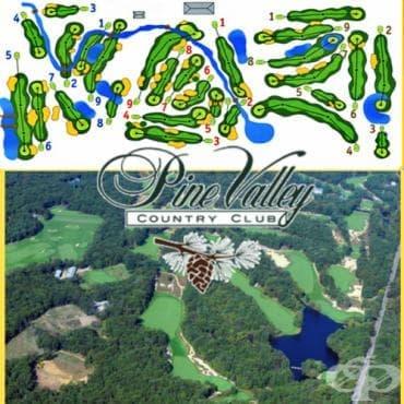 Пайн Вали голф клуб - изображение