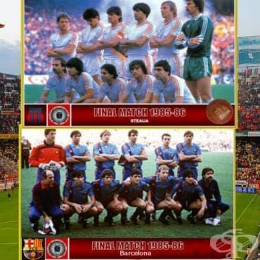 Стяуа Букурещ : Барселона – Купа на Европейските Шампиони 1986 - изображение