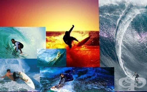Сърфиране - изображение