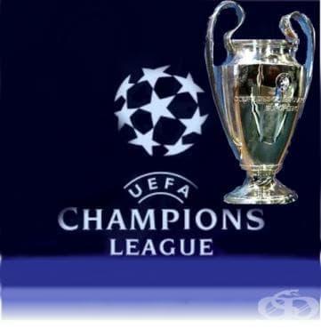 УЕФА Шампионска лига - изображение
