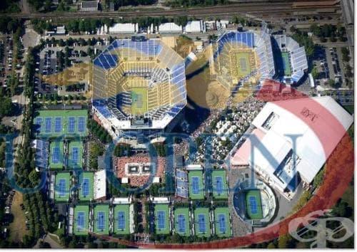 Открито първенство по тенис на САЩ - изображение