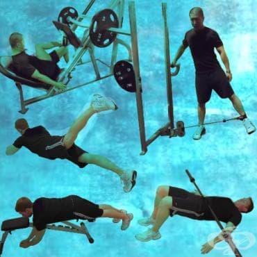 Упражнения за глутеусът (седалищният мускул) - изображение