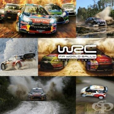 Световен рали шампионат (WRC) - изображение
